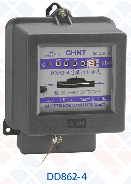 正泰 單相電能錶 CHINT Single Phase watt-hour Meter