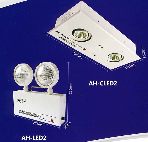 黑旋風 Led 貓頭鷹應急燈 Automatic Self-Contained Emergency Liminaire
