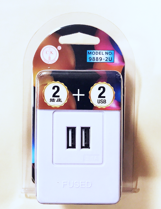 CK USB 萬能蘇 2插座連 2 USB