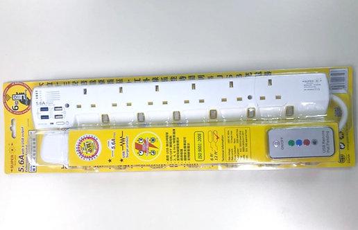 Super 5.6A搖控4USB 2/4/6小時計時自動充電排蘇 Super 5.6A with 4 USB output Extension Socket