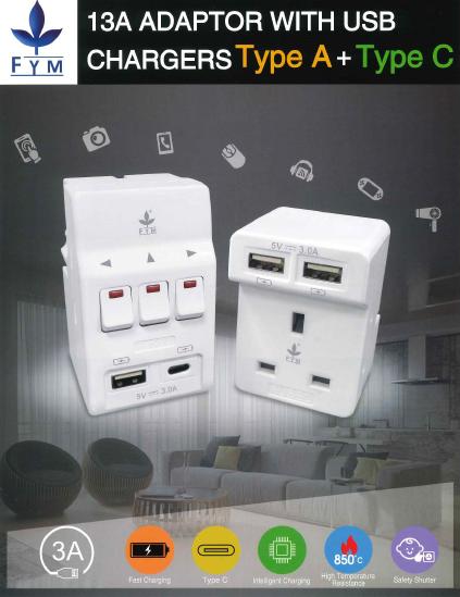 豐葉13A連USB 萬能蘇 FYM 13A Adaptor with USB Chargers Type A + Type C