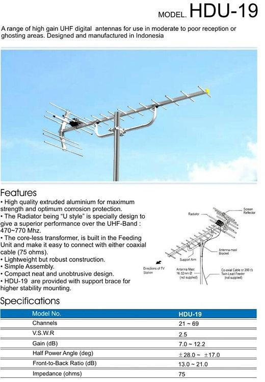 PF 天線架 14節 HDU - 19  outdoor  Antenna