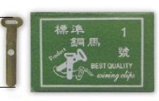 銅碼 Copper code