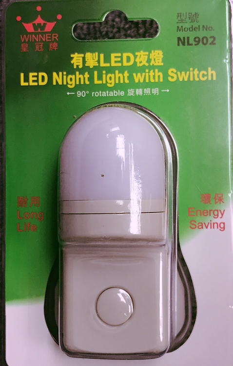 皇冠 NL902 有制小夜燈 LED Night Light with Switch