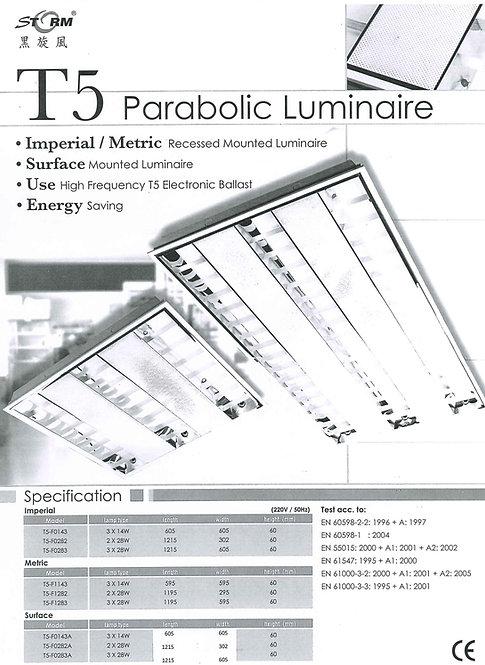 黑旋風T5反射燈盤(不包光管) StormT5 Parabolic Luminaire With electronic ballast(Without tube