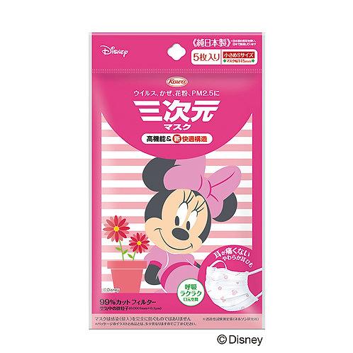 [日本 Japan] Kowa 5個 3D兒童口罩(米妮) 3D 5 Child Mask (Minnie Mouse)