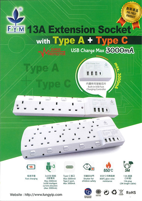 豐葉 13A獨立燈掣排蘇連USB充電口(Type A +Type C)  FYM 13A Extension Socket With Type A +Type