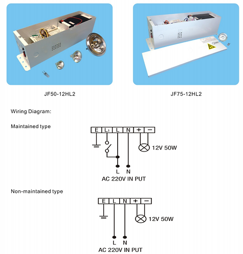12V 50W 應急電池組件 (包括:中樞(轉換充電器)鋁酸電池,測試制和顯示燈 Emergency Decorailve Conversion Unit