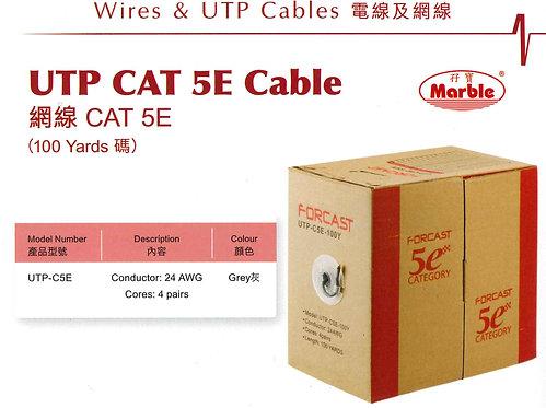 科卡士 牌 UTP CAT 5E 網線 Cable