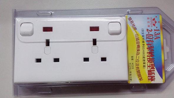 皇冠 1轉2位  有燈掣 蘇底 (KC2SL) WINNER 13A 2-Gang Socket Outlet w/Light & Switch