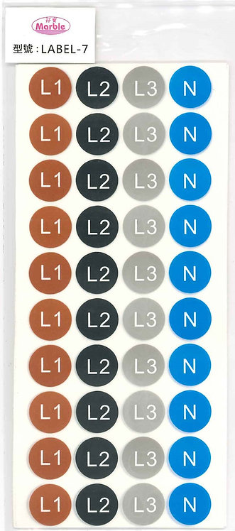 孖寶牌19mm 有字4色圓點標貼 (大) 每包