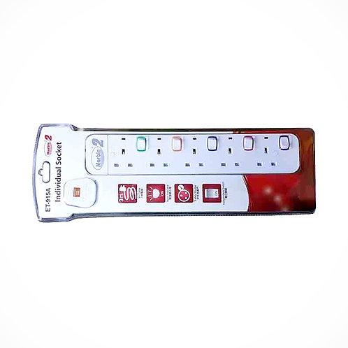 孖寶牌 5位有燈有掣13A拖板 (彩色掣圈) MARBLE 13A Extension Socket (With Switch))