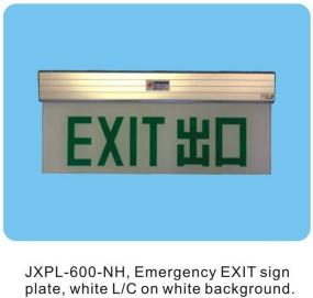 """內置式 LED 應急 """"EXIT出口"""" 吊牌燈箱 Self-conlained Emergency """"EXIT"""" Sign Plate"""