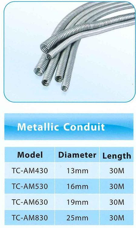爵士牌金屬軟喉 Trust Brand Metallic Conduit