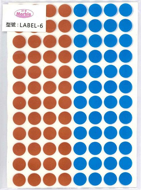 孖寶牌12mm 無字藍,啡圓點標貼 (小) 每包