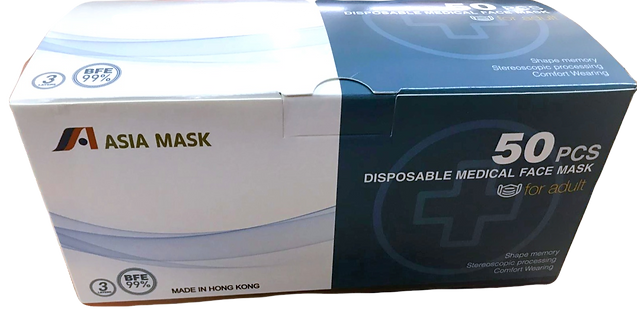 ASIA MASK Disposable Medical Face Mask (Made In Hong Kong) 3層設計防護口罩 (香港製造)