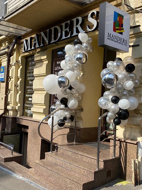 10 лет шоу-руму Manders