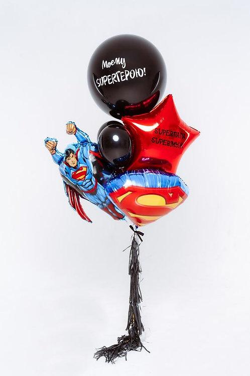 Набор шаров для вашего супергероя
