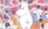 Scandinavian Moomin posters