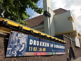Oorlogs- en Verzetscentrum Groningen OVCG