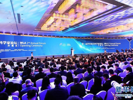 New Voices attend 2nd World Laureates Forum