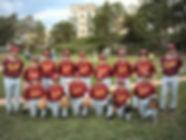 Nuova Roma Baseball