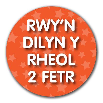 40mm Dia Welsh Reward Sticker 'Following the 2 Metre Rule'