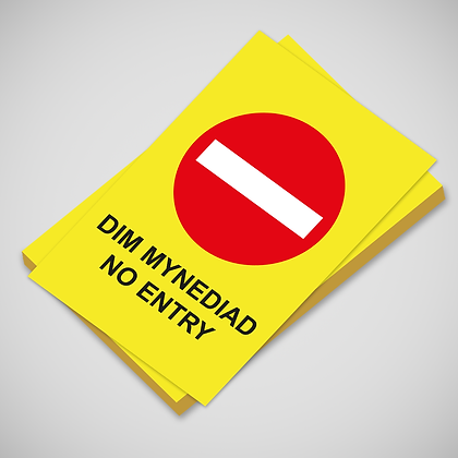Bilingual 'NO ENTRY' Poster