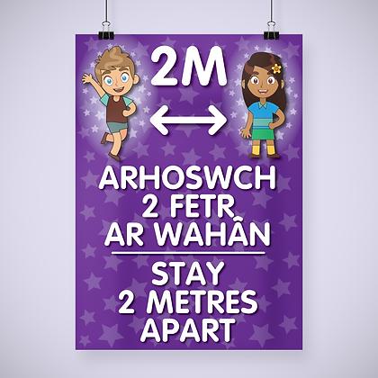 Bilingual Hanging Poster Kit
