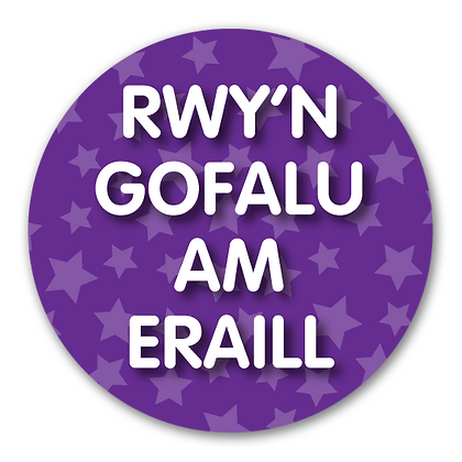 40mm Dia Welsh Reward Sticker 'Taking Care Of Others'