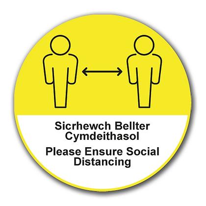 Bilingual 'Ensure Social Distancing'