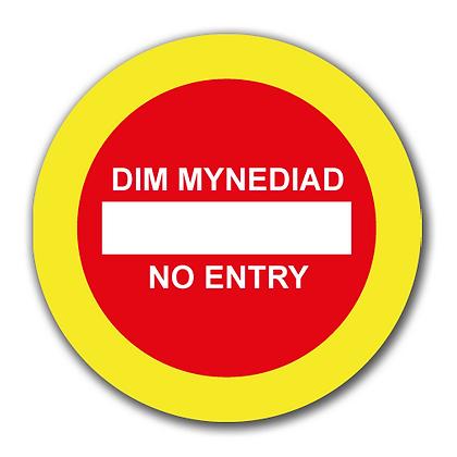 Bilingual 'NO ENTRY'