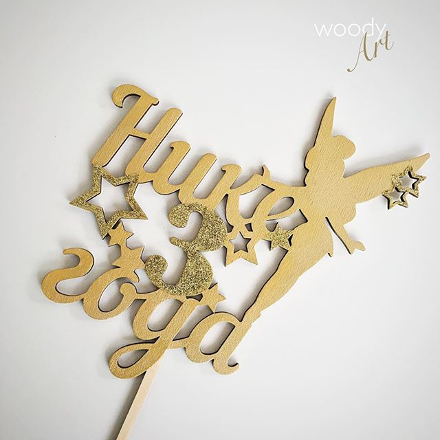 ✨Нике 3🎈#tehtudEestis #estwoodyart #woodcraft #käsitöö #caketopper #ручнаяработа #goldengloss
