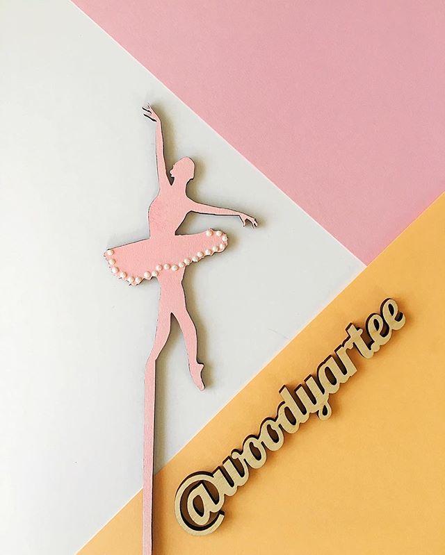 🎈Palju õnne pisikesele Pritsessile🦄🎉 #estwoodyart #handcraftedinestonia #käsitöö #sünnipäevaks #k
