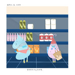 Grocery shopping battle