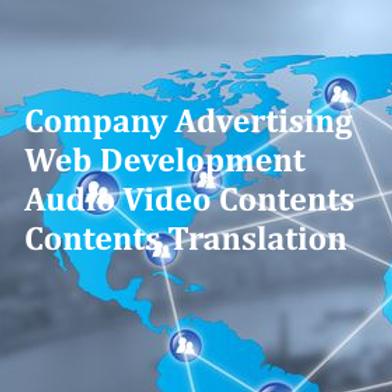 海外市場を対象としたネット宣伝広告