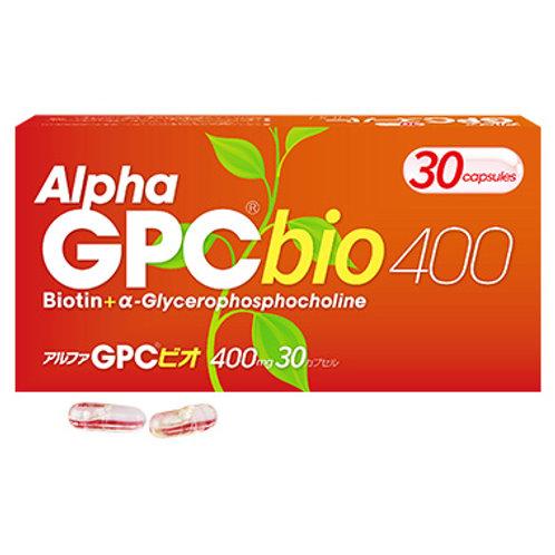[定期] アルファGPC® ビオ (30カプセル)