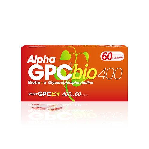 アルファGPC® ビオ (60カプセル)