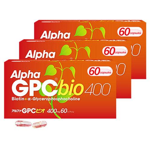 アルファGPC® ビオ (60カプセル 3個セット)
