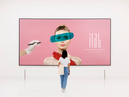 iLab Branding Design Project