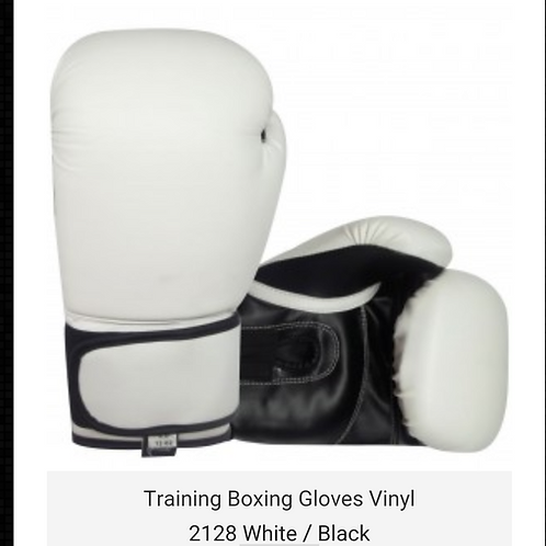 White/Black Training Boxing Gloves (no logo)