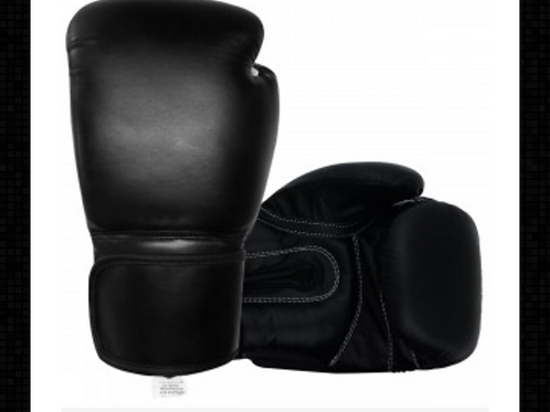 All Black Boxing Gloves (no logo)