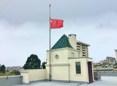 DOJ: Consulado chino en San Francisco está albergando fugitivo militar