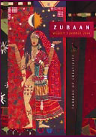 Zubaan daily planner cover