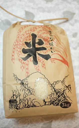 高原の神米(3kg)