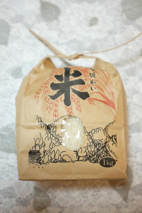 縁結び米(1kg)