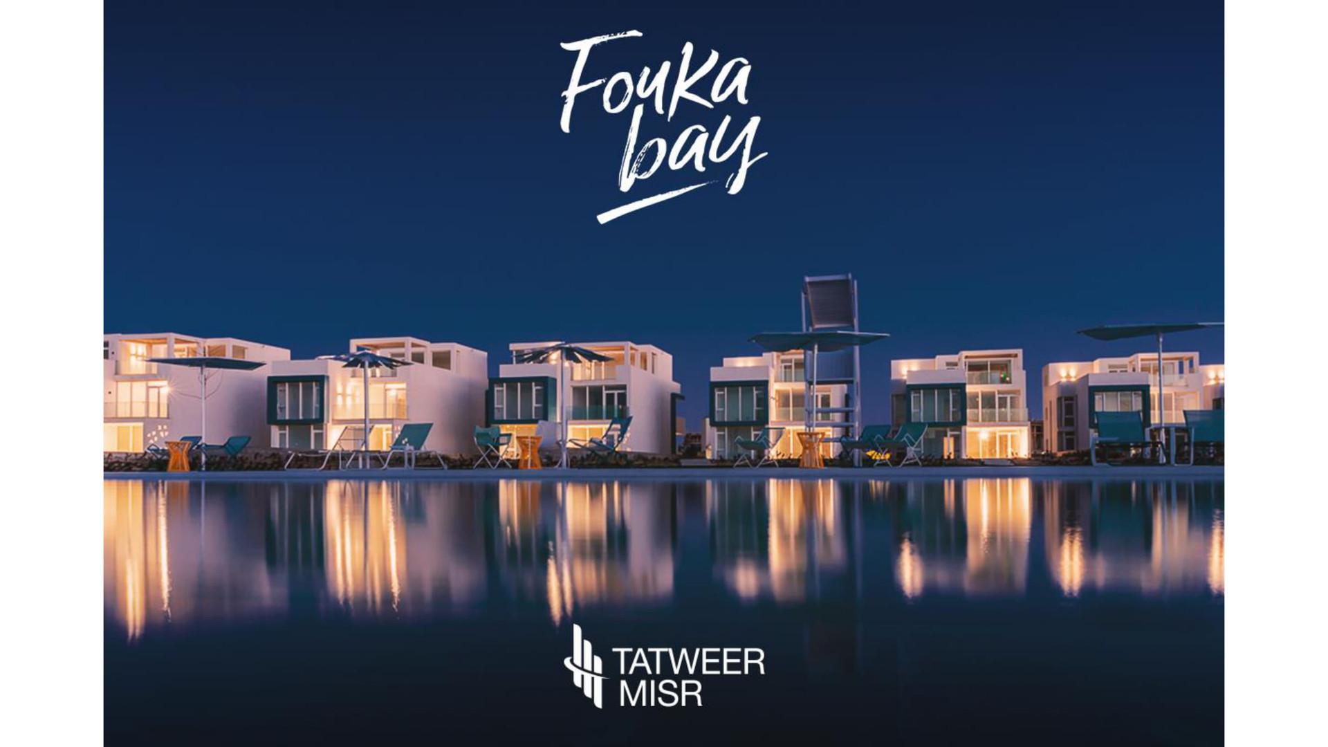 Fouka Live Photos-09.jpg