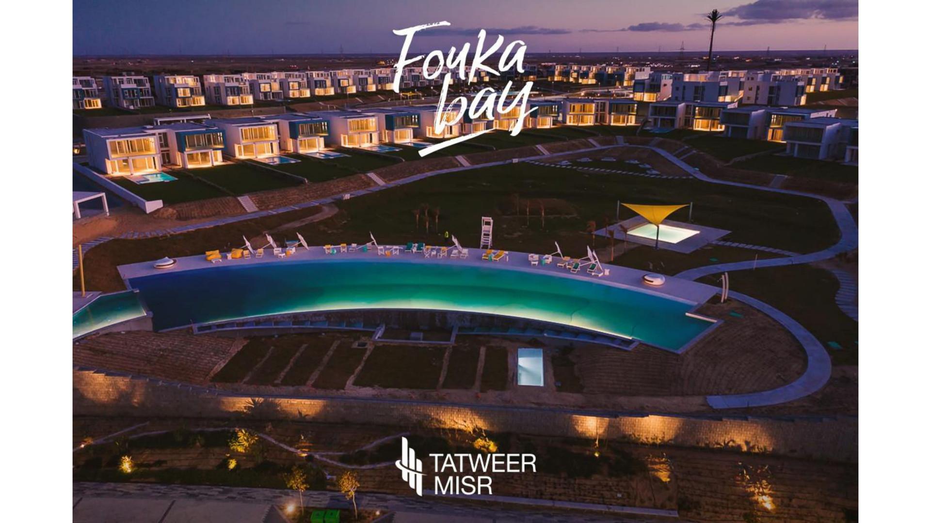 Fouka Live Photos-50.jpg