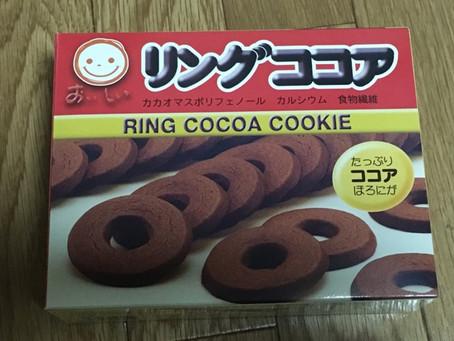 リングココアと湘南クッキー