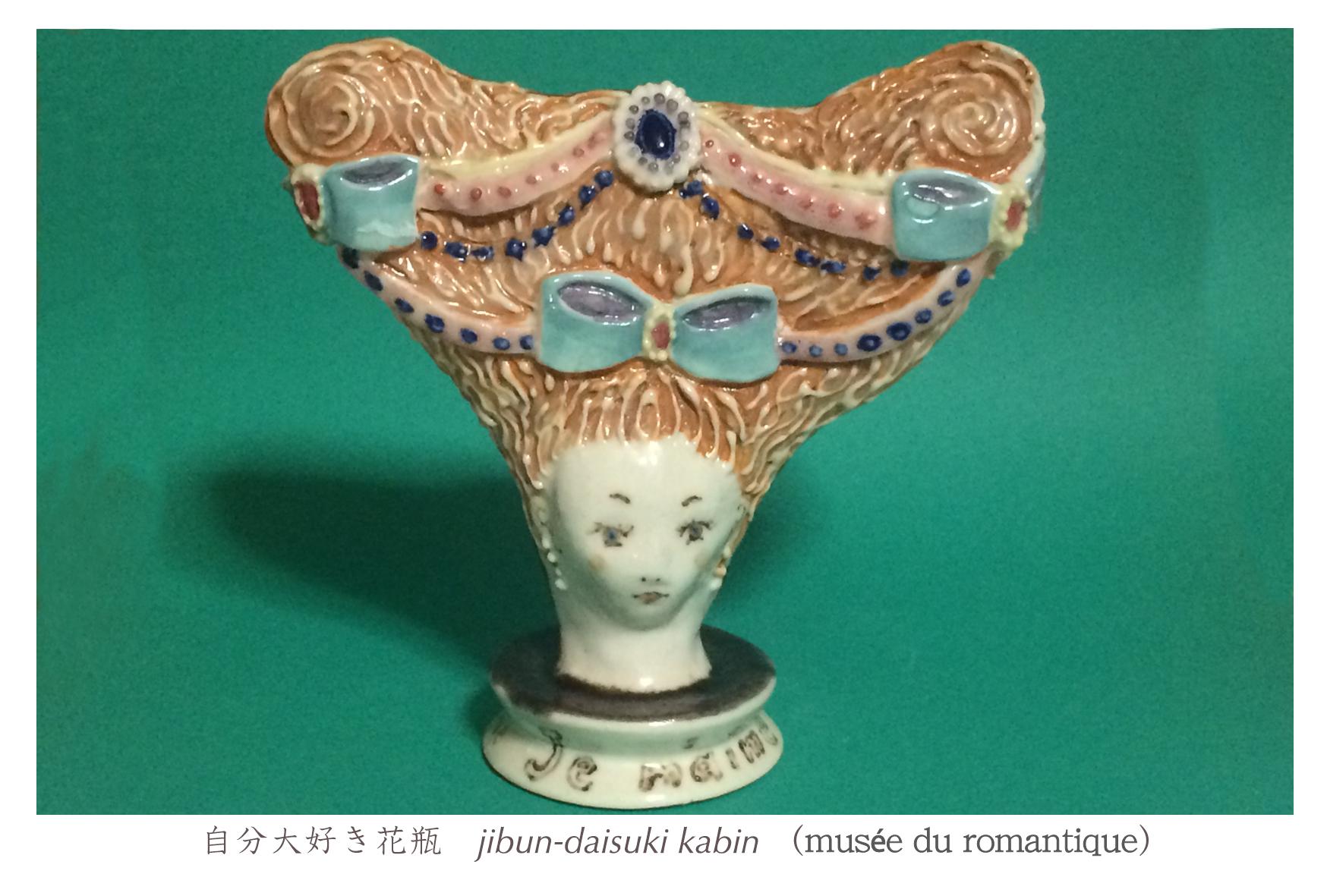 musée du romantiqueのお土産